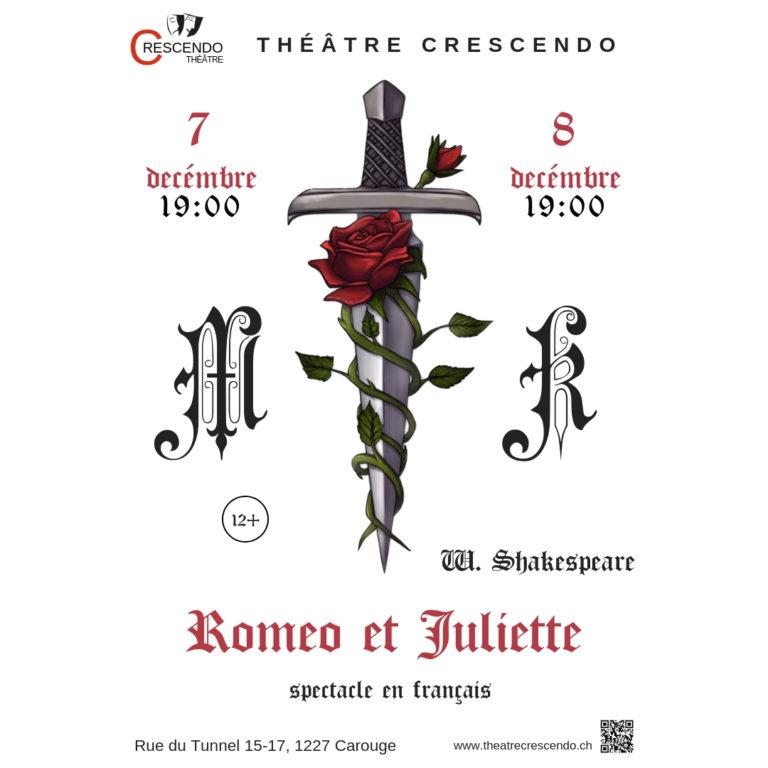 Ромео и Джульетта на французском языке